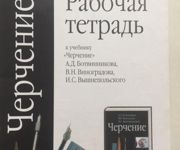 Учебники,атлас,рабочие тетради. Фото 4. Уфа.