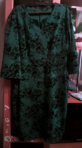Платье совершенно новое 56 размер,. Фото 1. Кострома.