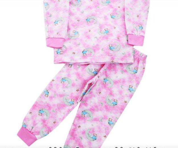 Новая пижама начес. Фото 1. Подольск.