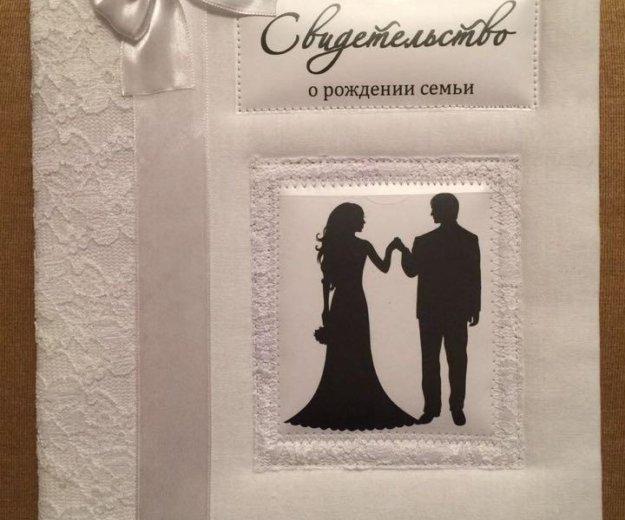 Свадебная шуба. Фото 2. Казань.