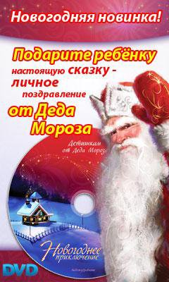 Оригинальный подарок на новый год. Фото 1. Норильск.
