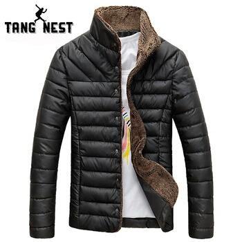 Новая классная мужская куртка. Фото 1.