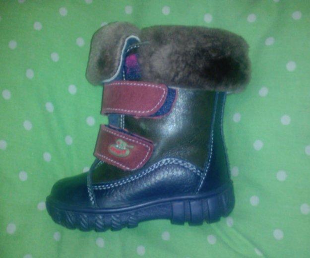 Зимние ботиночки. Фото 1. Одинцово.