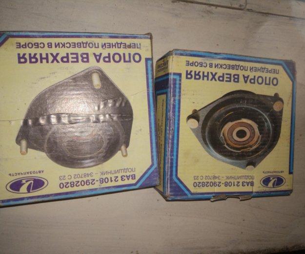 Опоры стоек ваз 2114,2108,2109,2115,2199. Фото 1. Новосибирск.