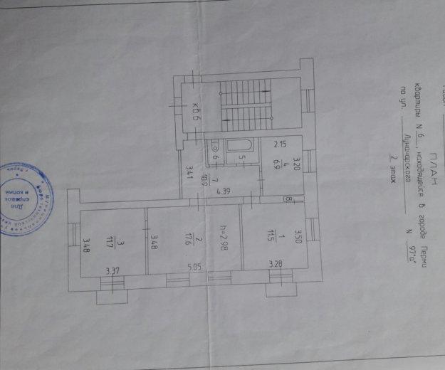 3х комнатная квартира в ценре перми. Фото 4. Первоуральск.