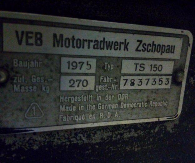 Мотоцикл mz germany. Фото 4. Верхняя Пышма.