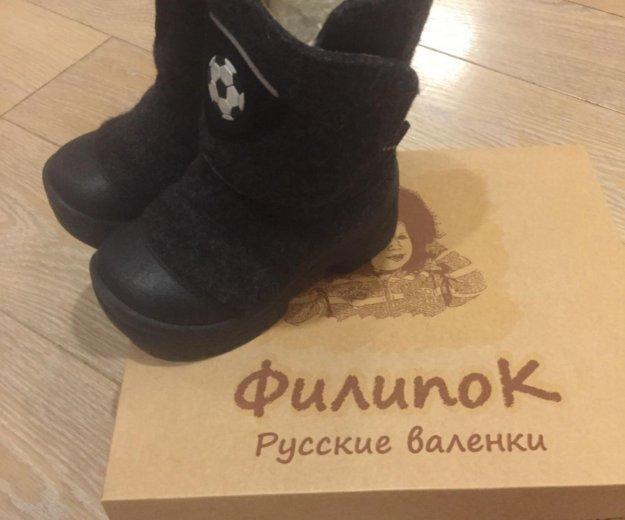 Валенки. Фото 1. Воронеж.