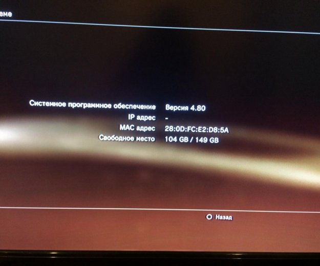 Sony playstation 3 ps3. Фото 4. Самара.