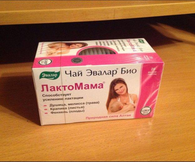 Чай для кормящих мам. Фото 1. Москва.