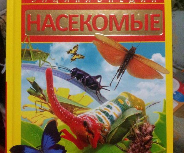 Лучшая детская энциклопедия. насекомые. Фото 1. Москва.