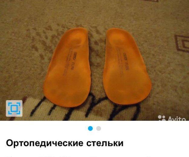 Ортопедические стельки. Фото 1. Волгоград.