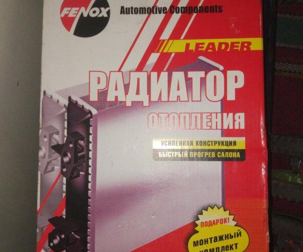 Радиатор отопителя салона ваз 2108,09,99,14,15. Фото 1. Новосибирск.