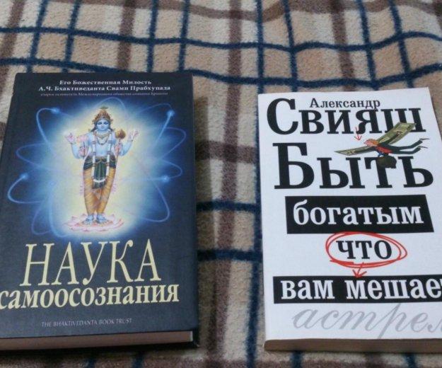 Книги новые,каждая по 200 руб.. Фото 1. Уфа.