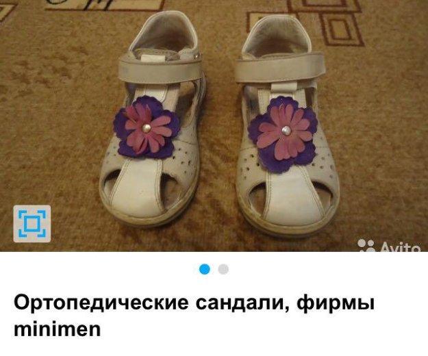 Ортопедические сандали. Фото 1. Волгоград.