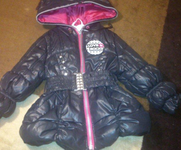 Куртка, пальто  осень (89992341492). Фото 1. Ярославль.