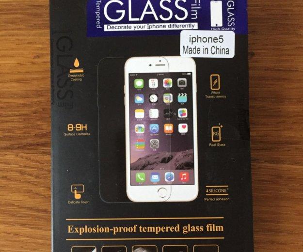 Защитные стекла для iphone 5/5s.. Фото 1. Курск.