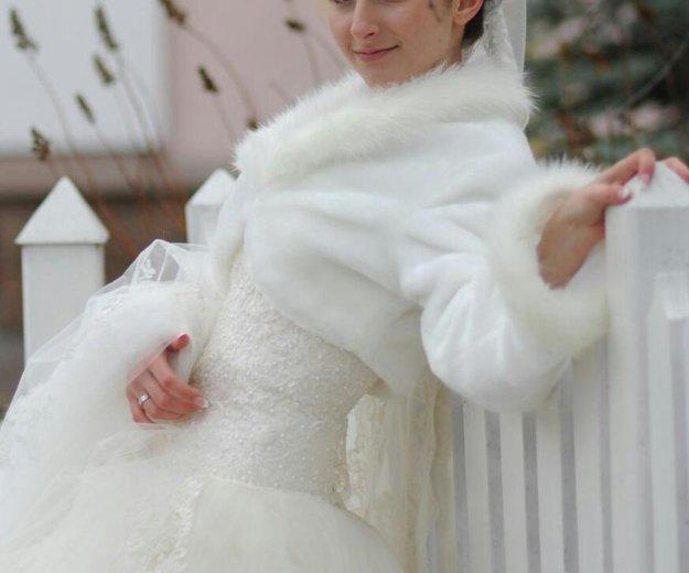 Свадебная шубка-балеро. Фото 1. Сургут.
