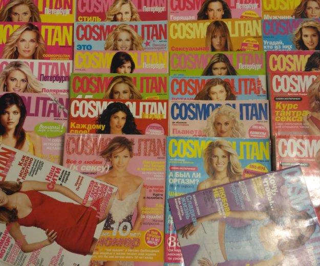 Журналы cosmopolitan. Фото 1. Балашиха.
