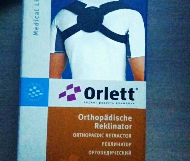 Реклинатор ортопедический orlett cs-150. Фото 1.