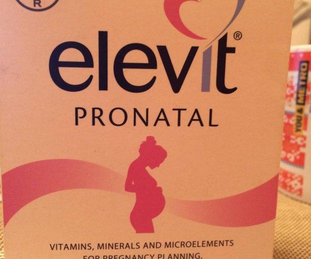 Комплекс витаминов для беременных, 60 шт. Фото 1. Москва.