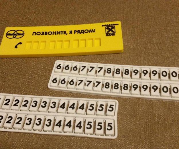 Табличка для номера телефона в машину. Фото 1. Химки.