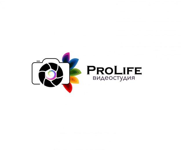 Видео и фото. видеостудия prolife. Фото 1. Нальчик.