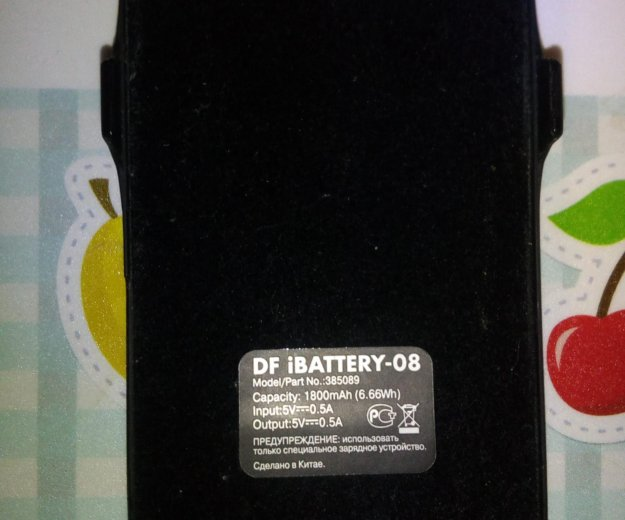 Iphone 4s 16gb. Фото 3.