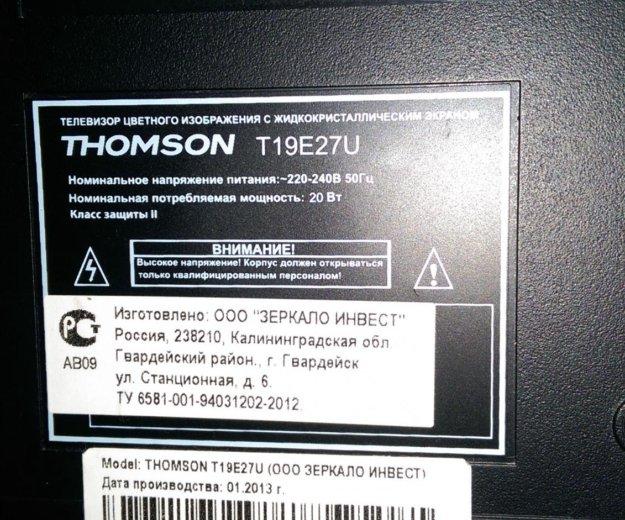 Телевизор thomson t 19e27u. Фото 1.
