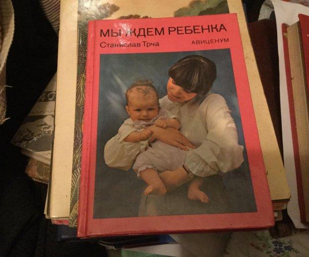 Мы ждём ребенка. Фото 1. Москва.