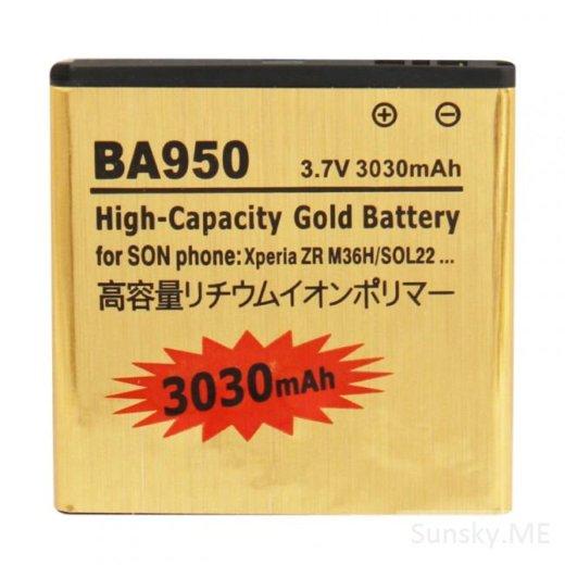 Усиленная батарея sony xperia zr. Фото 1. Пермь.