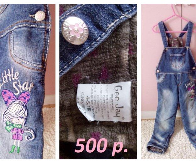 Утепленный джинсовый комбинезон на 4-5 лет. Фото 1. Краснодар.