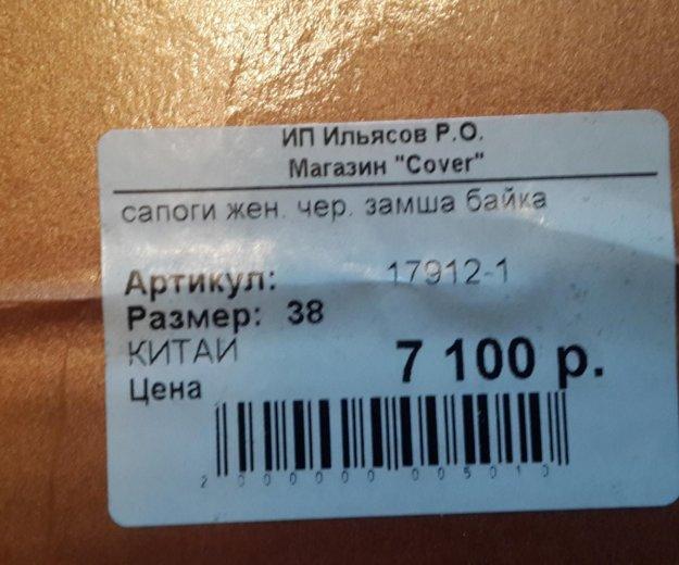 Новые осенние сапожки. Фото 1. Москва.
