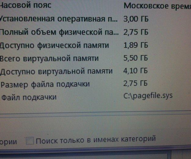 Ноутбук asus. Фото 4. Москва.