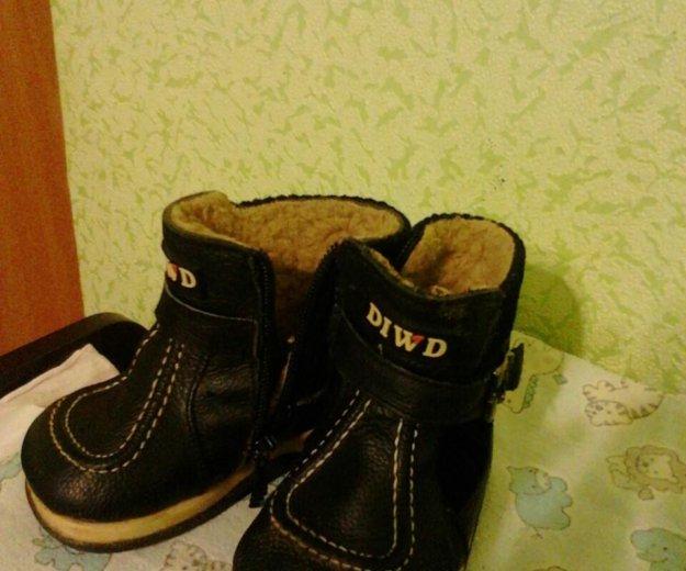 Ботинки,13размер. Фото 1.