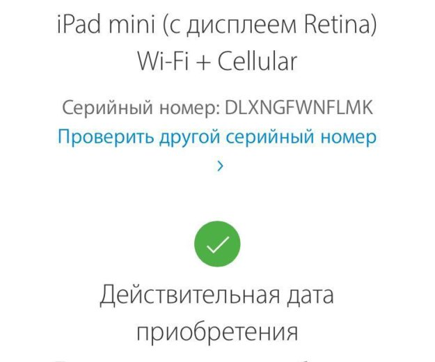 Ipad mini retina 16 gb lte silver. Фото 4. Москва.