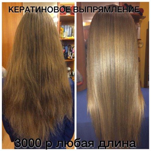 Кератиновое выпрямление. Фото 2. Москва.