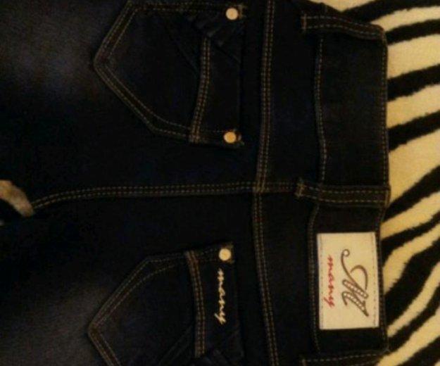 Тёплые джинсы. Фото 2. Анапа.