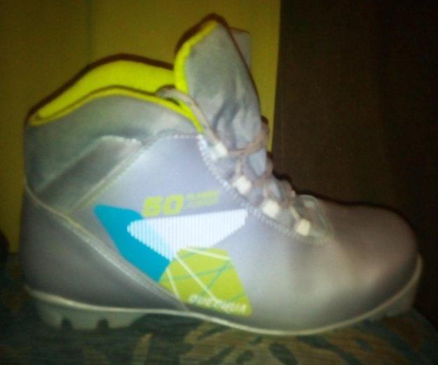 Лыжи новые с ботинками. Фото 1.
