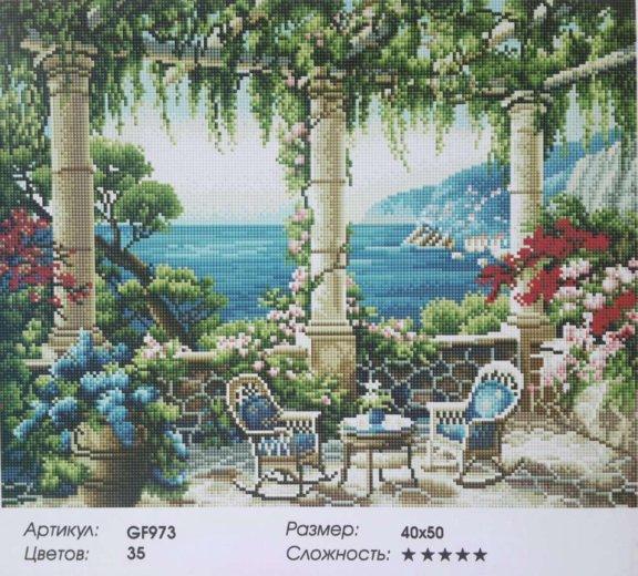 Алмазная мозаика на подрамнике. Фото 1. Москва.