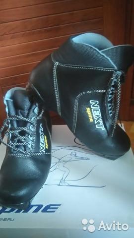 Лыжные ботинки. Фото 1. Климовск.