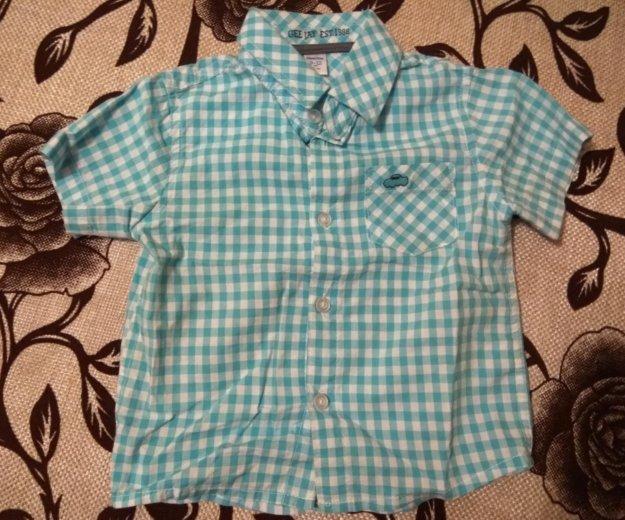 Одежда для мальчика. Фото 3. Луховицы.