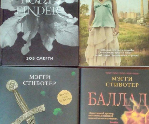 Книги. Фото 1. Звенигород.