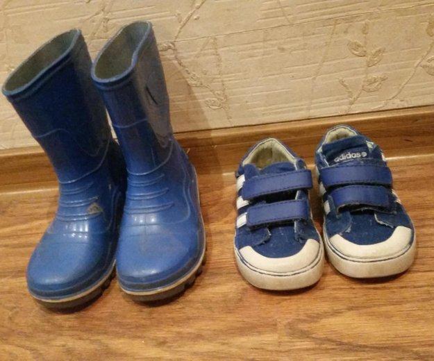 Обувь на мальчика. Фото 1.