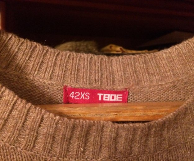 Женский свитер. Фото 2. Москва.