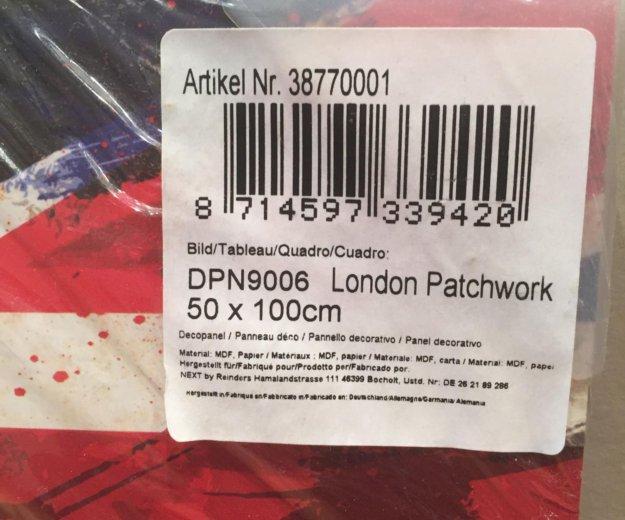 """Картина """"лондон"""", 100*50 см. Фото 4. Москва."""