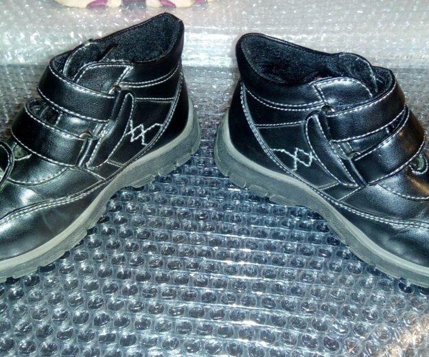 Демисезонные ботинки, размер 26. Фото 1. Видное.