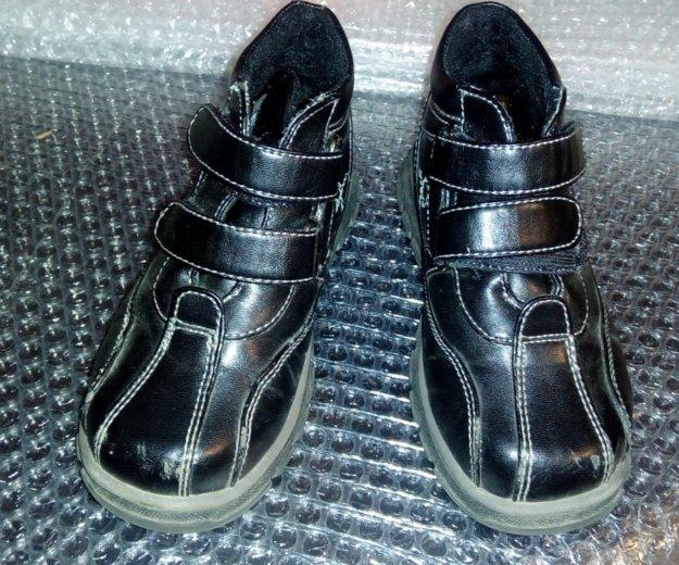 Демисезонные ботинки, размер 26. Фото 2. Видное.