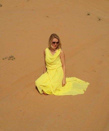 Жёлтое платье. Фото 1. Кондратово.