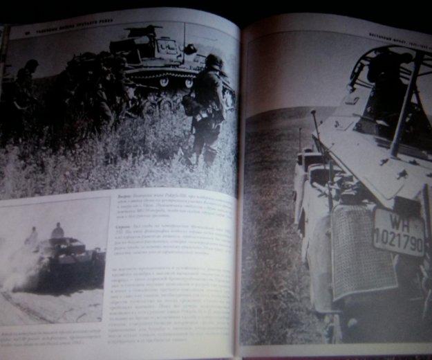Книга про бронетанковую технику вермахта. Фото 3.