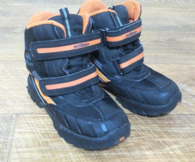 Мембранные ботинки. Фото 1. Краснокамск.